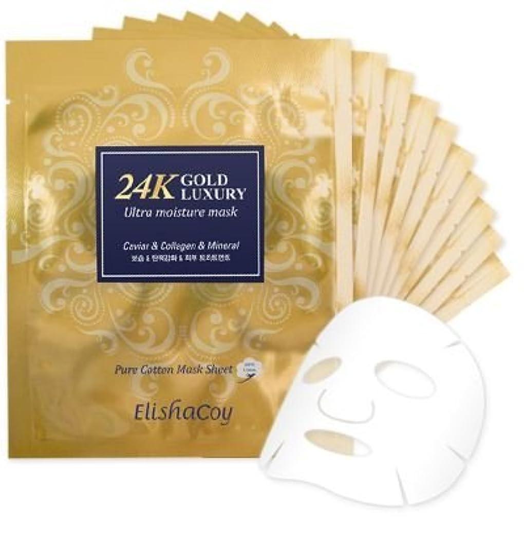 プレートパーティーむしろシートマスク エリシャコイ24K ゴールド ラグジュアリー マスクシート10枚入り