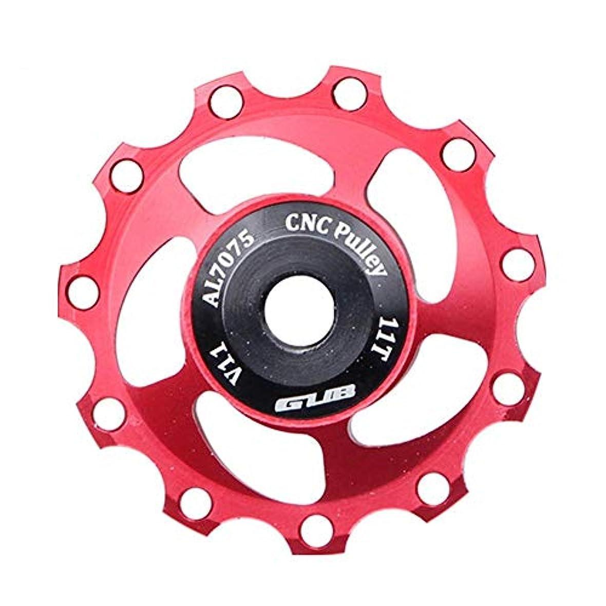 変成器必須サージ自転車リアディレイラー GUB V11アウトドア MTB 11Tベアリングプー サイクリングアクセサリー ディレイラー 自転車パーツ MKchung