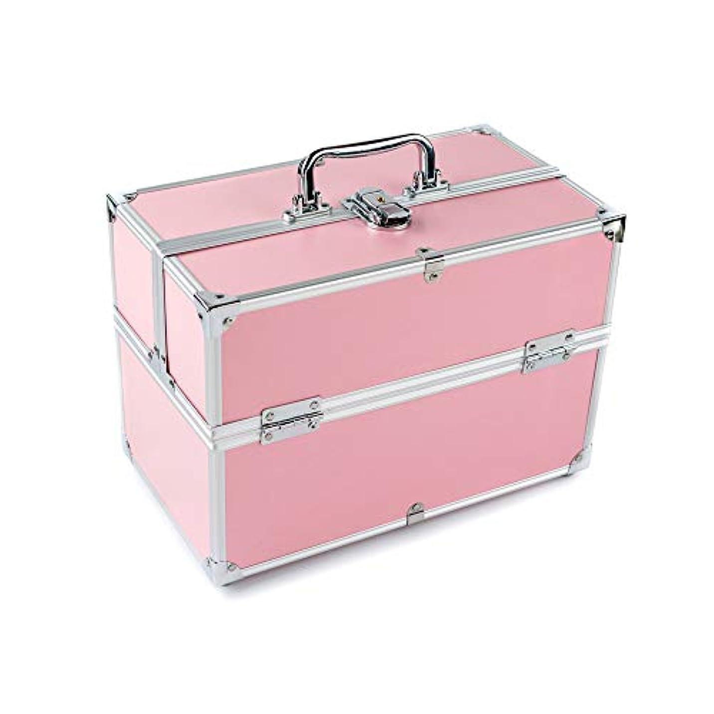 準備する標準ステレオ特大スペース収納ビューティーボックス 美の構造のためそしてジッパーおよび折る皿が付いている女の子の女性旅行そして毎日の貯蔵のための高容量の携帯用化粧品袋 化粧品化粧台 (色 : ピンク)
