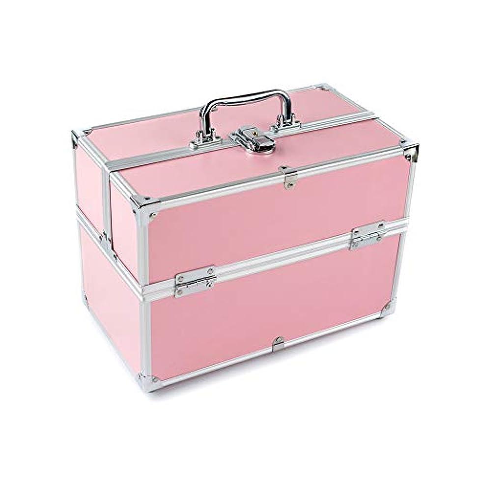 フォークレーニン主義容器特大スペース収納ビューティーボックス 美の構造のためそしてジッパーおよび折る皿が付いている女の子の女性旅行そして毎日の貯蔵のための高容量の携帯用化粧品袋 化粧品化粧台 (色 : ピンク)