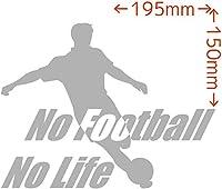 カッティングステッカー No Football No Life (サッカー)・8 約150mm×約195mm シルバー 銀
