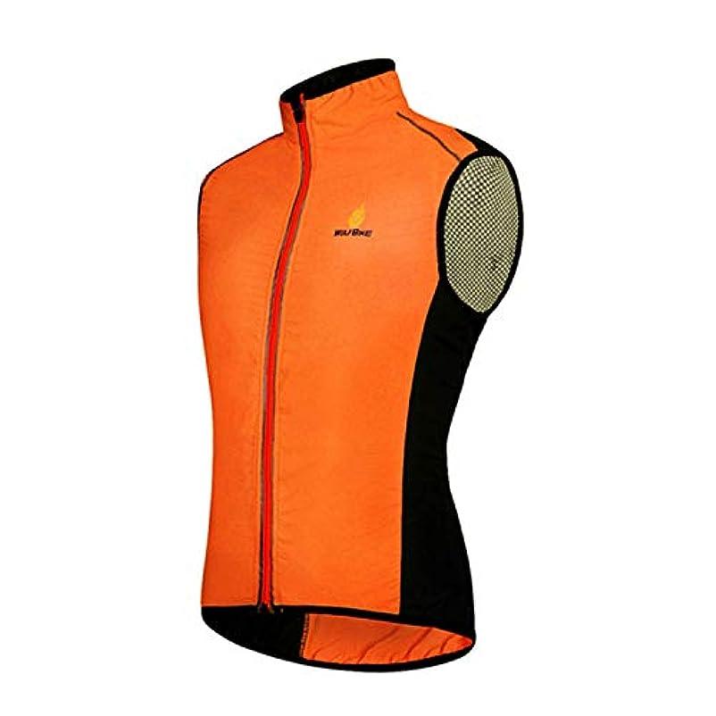 合金姿勢ブラストウインドブレーカー ベスト 袖なし 夏 軽量 ノースリーブ 自転車 サイクルウェア 防風 通気 夜間反射 バックポケット サイクリング 御釣り アウトドア 男性 全5色 大きいサイズ