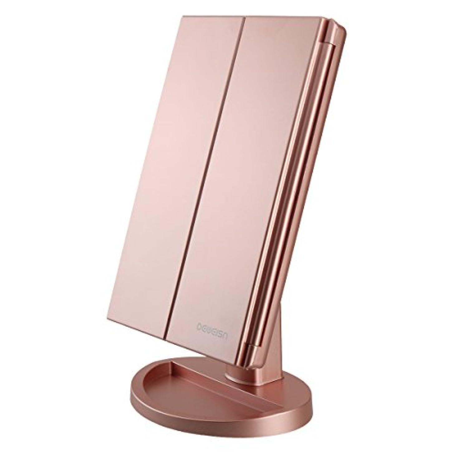 価値ラジウム道徳の卓上三面鏡 LED化粧鏡 電池交換可能 2倍&3倍拡大鏡付き 角度自由調整 明るさ調整可能 折り畳み式 LEDライト21個 全3色 スタンド ミラー (ローズゴールド)