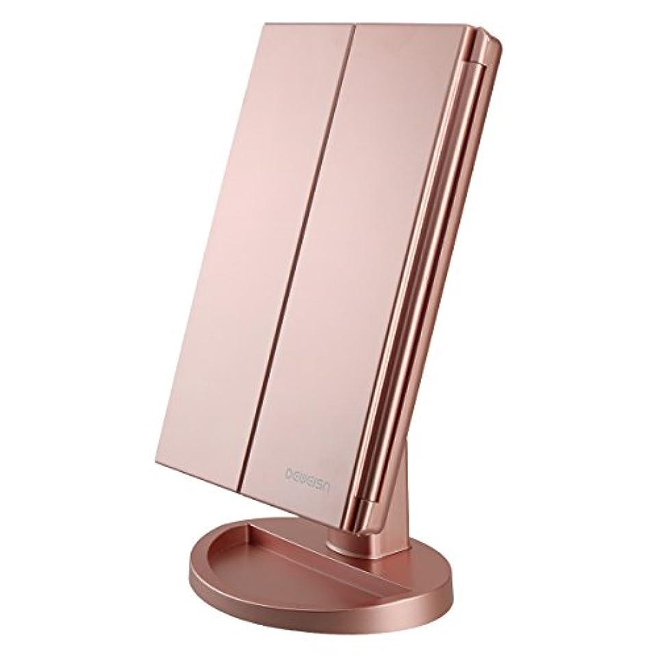 入力せっかち連合卓上三面鏡 LED化粧鏡 電池交換可能 2倍&3倍拡大鏡付き 角度自由調整 明るさ調整可能 折り畳み式 LEDライト21個 全3色 スタンド ミラー (ローズゴールド)