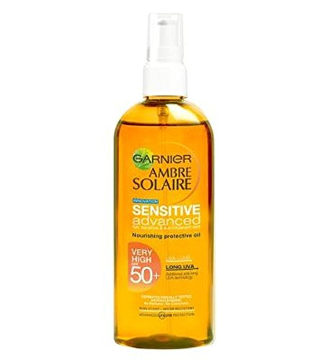 姿を消す終了しました甘やかす保護オイルSpf50の150ミリリットル栄養ガルニエアンブレSolaire敏感な高度なサンプロテクション (Garnier) (x2) - Garnier Ambre Solaire Sensitive Advanced...
