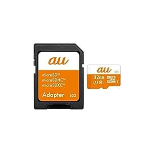 au+1collection microSDHC USH-Iメモリーカード 32GB CLASS10