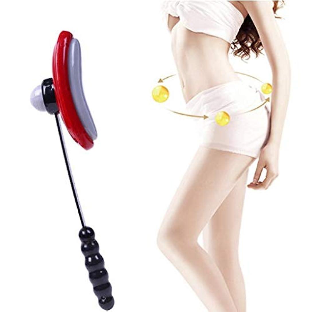 減量のマッサージャー、ボディ痩身ショット、フィットネスビート、マッサージの子午線の痰の痰、ビートの子午線のスクワットバックマッサージ捶、ヘルスマッサージのヘルスビーター