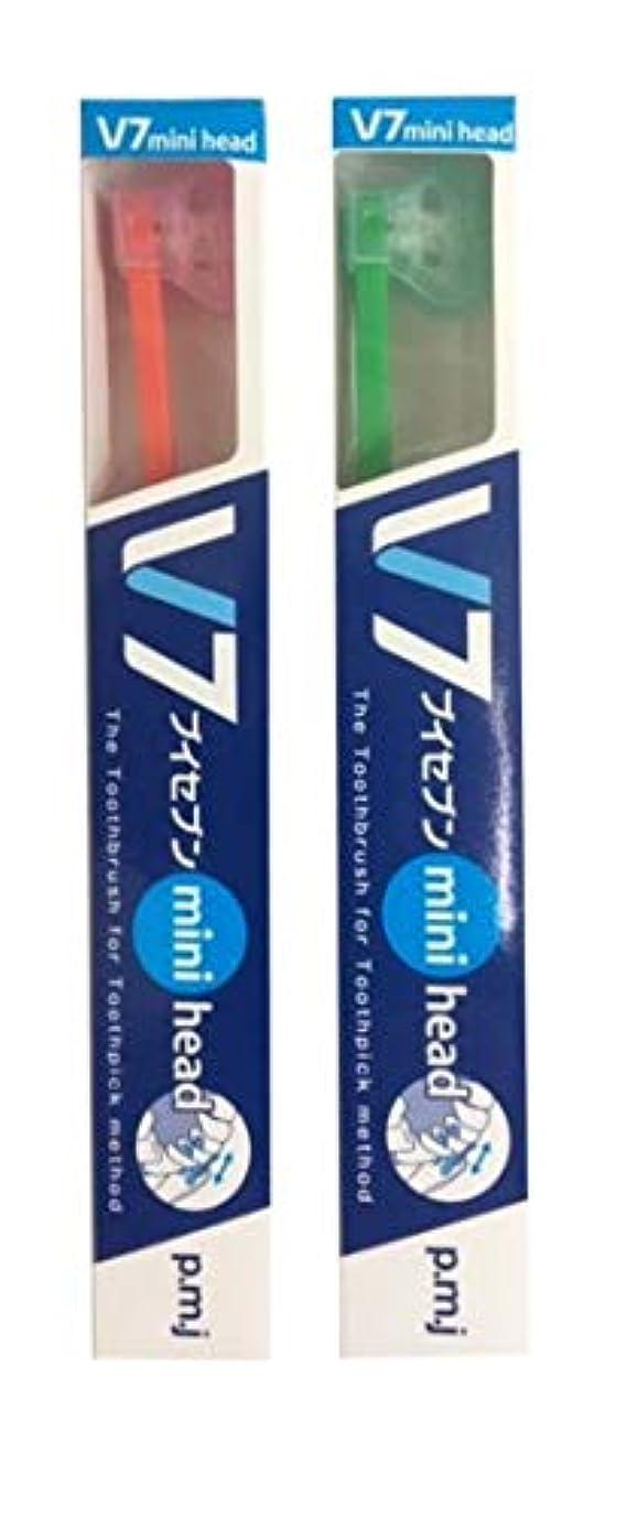 ビンエレガント市の中心部つまようじ法歯ブラシ V-7 (ブイセブン) ミニヘッド 12本