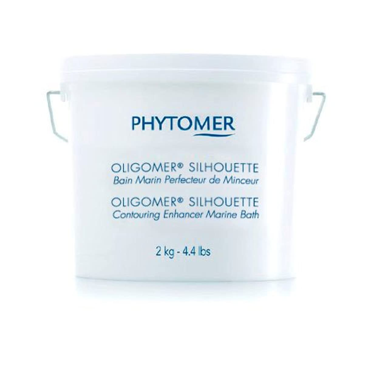 エレメンタルドナー肥料フィトメール / オリゴメール シルエット 2kg【正規品】