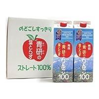 青研 葉とらず りんご100 ジュース 1000ml×20本