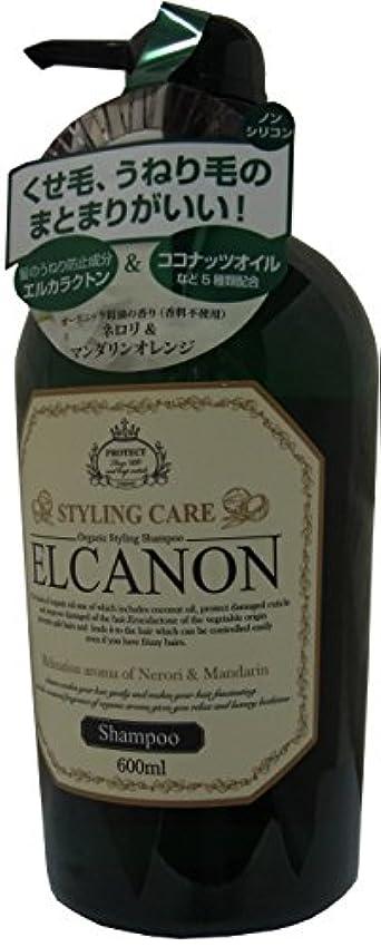 ズボン三十純正エルカノン シャンプー スタイリングケア600ml