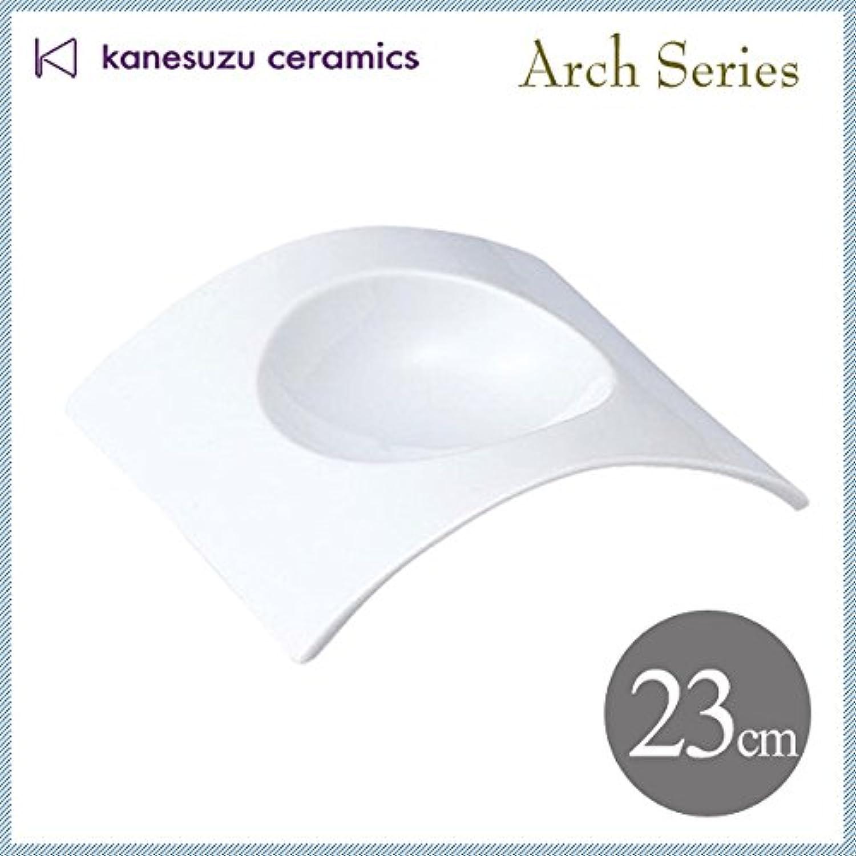 カネスズ アーチシリーズ 23cmアーチスープ 6枚セット (01100803-6P) 日本製