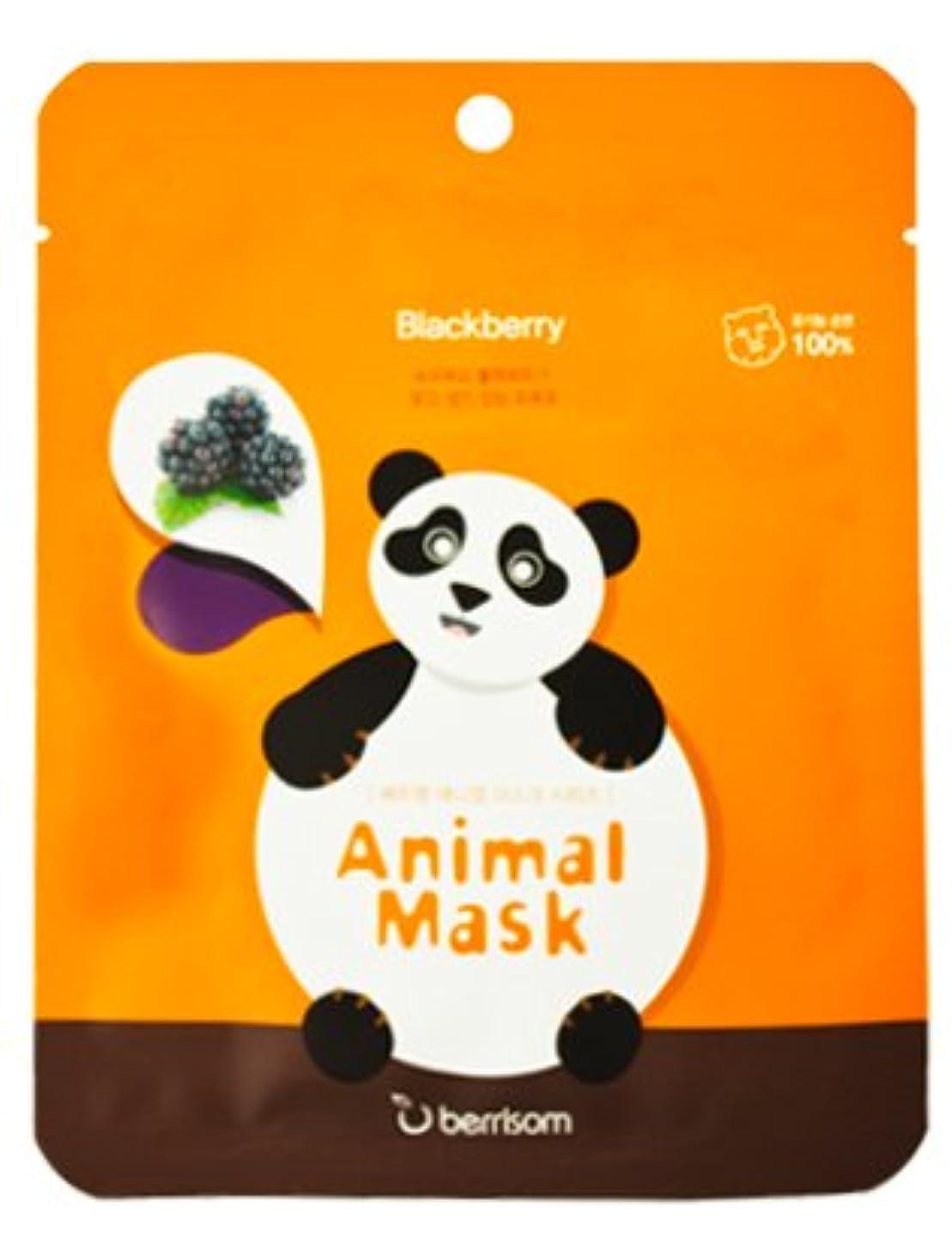 ベリサム(berrisom)動物 マスクパック Animal Mask #Panda [並行輸入品]