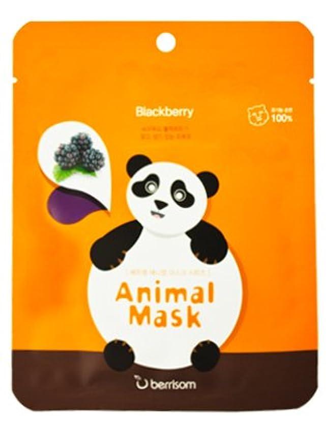 傷つけるラグプラカードベリサム(berrisom)動物 マスクパック Animal Mask #Panda [並行輸入品]