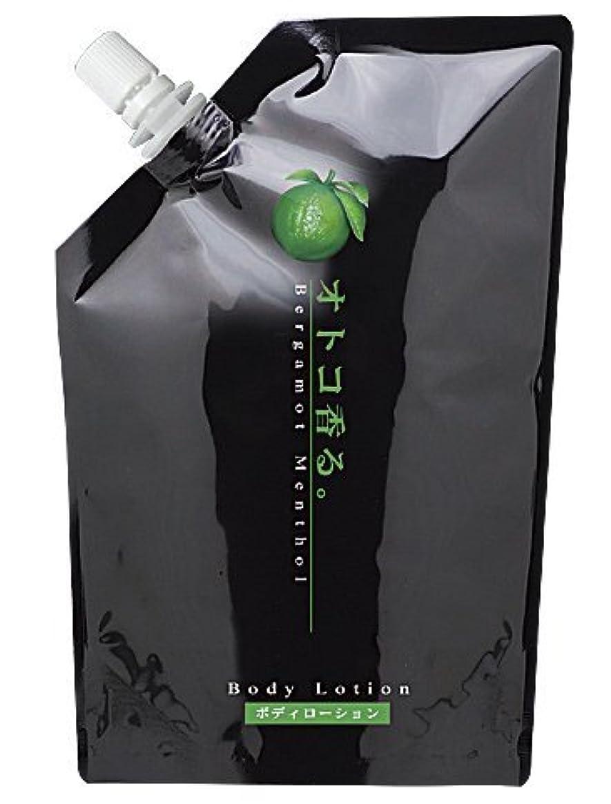 キャッシュ松の木財産kracie(クラシエ) オトコ香る ボディローション ベルガモットの香り 微香性 業務用 家庭様向け 500ml 補充サイズ