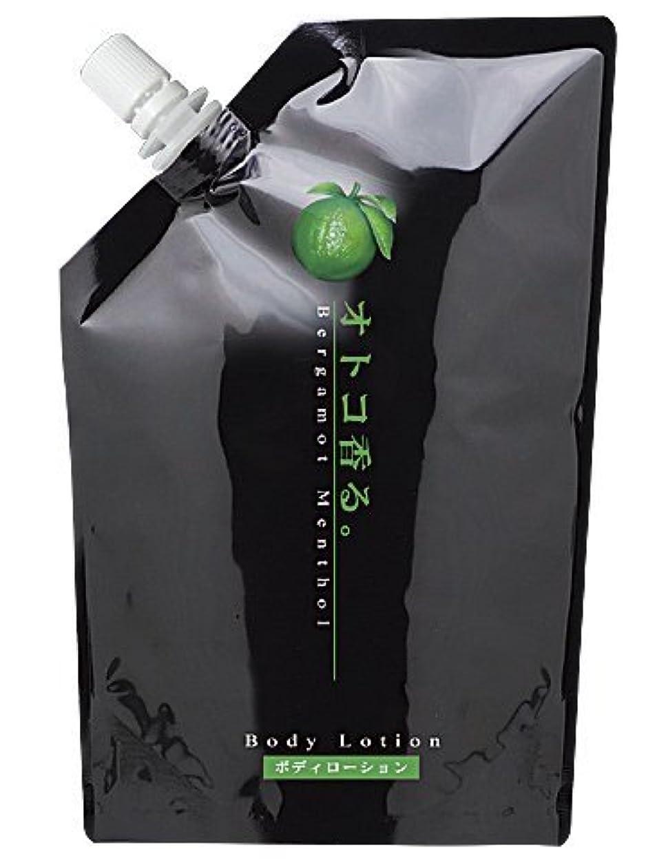 真空トリプル雇うkracie(クラシエ) オトコ香る ボディローション ベルガモットの香り 微香性 業務用 家庭様向け 500ml 補充サイズ