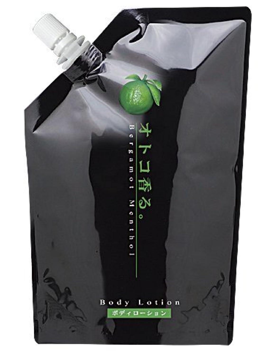 和フォーク感動するkracie(クラシエ) オトコ香る ボディローション ベルガモットの香り 微香性 業務用 家庭様向け 500ml 補充サイズ