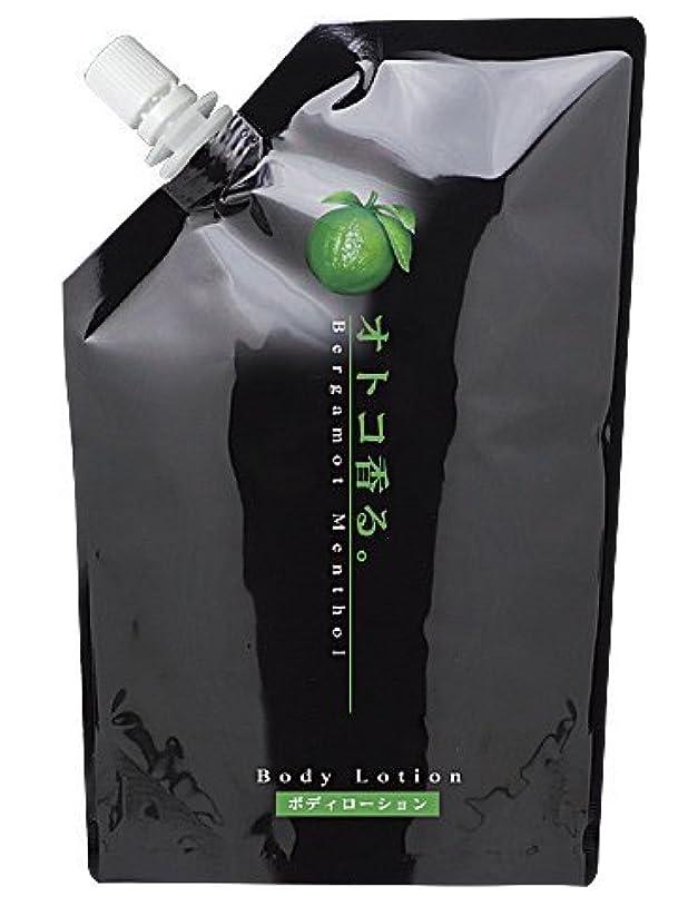 ミット泥アルファベット順kracie(クラシエ) オトコ香る ボディローション ベルガモットの香り 微香性 業務用 家庭様向け 500ml 補充サイズ
