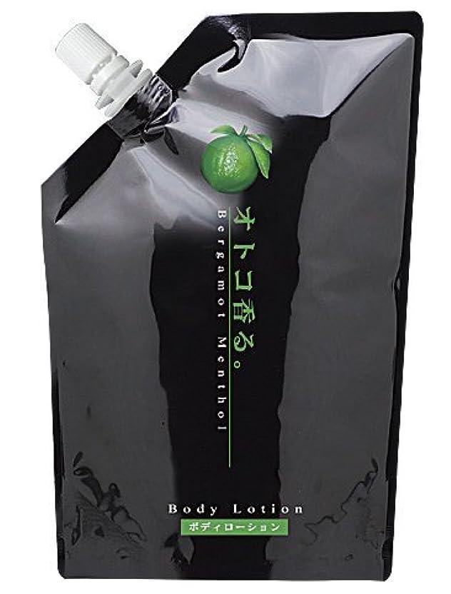引き出し建てる傭兵kracie(クラシエ) オトコ香る ボディローション ベルガモットの香り 微香性 業務用 家庭様向け 500ml 補充サイズ