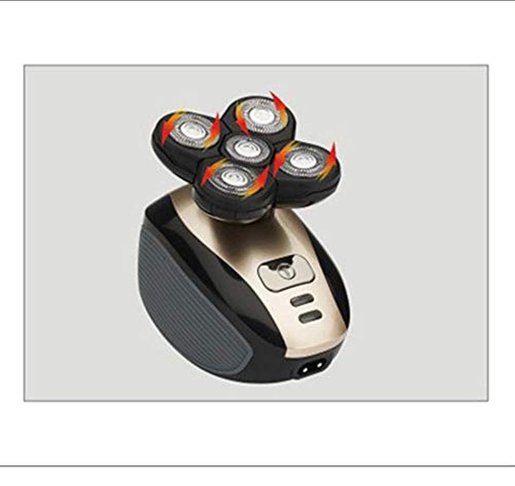 電気かみそり、5つのフローティングヘッドを持つ男性用の1つの充電式USB防水5Dロータリーシェーバートリマーグルーミングキット、5人用男性用鼻毛トリマーフェイシャルシェーバードライおよびウェットグルー