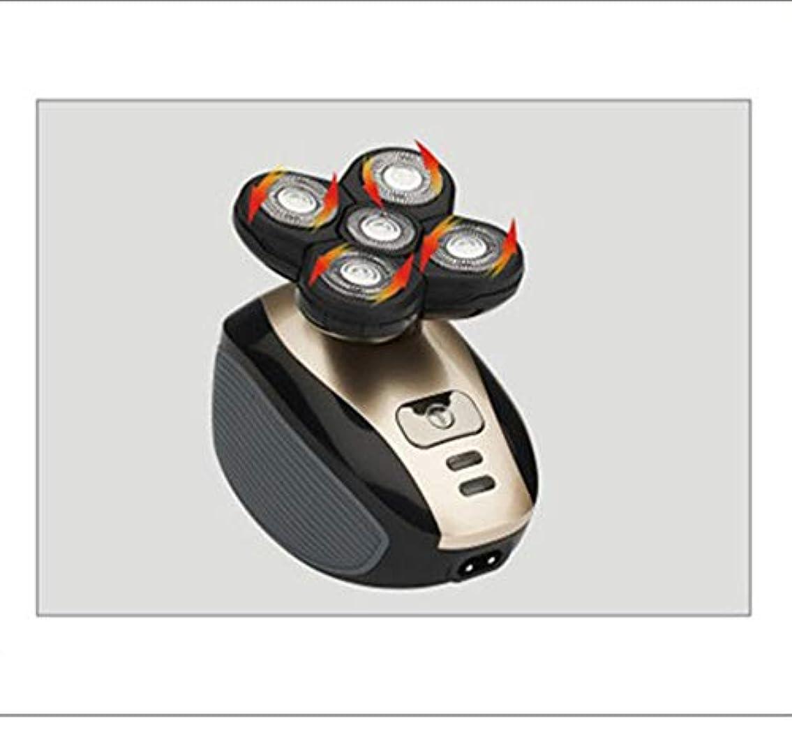 キリマンジャロ膨張する相手電気かみそり、5つのフローティングヘッドを持つ男性用の1つの充電式USB防水5Dロータリーシェーバートリマーグルーミングキット、5人用男性用鼻毛トリマーフェイシャルシェーバードライおよびウェットグルー