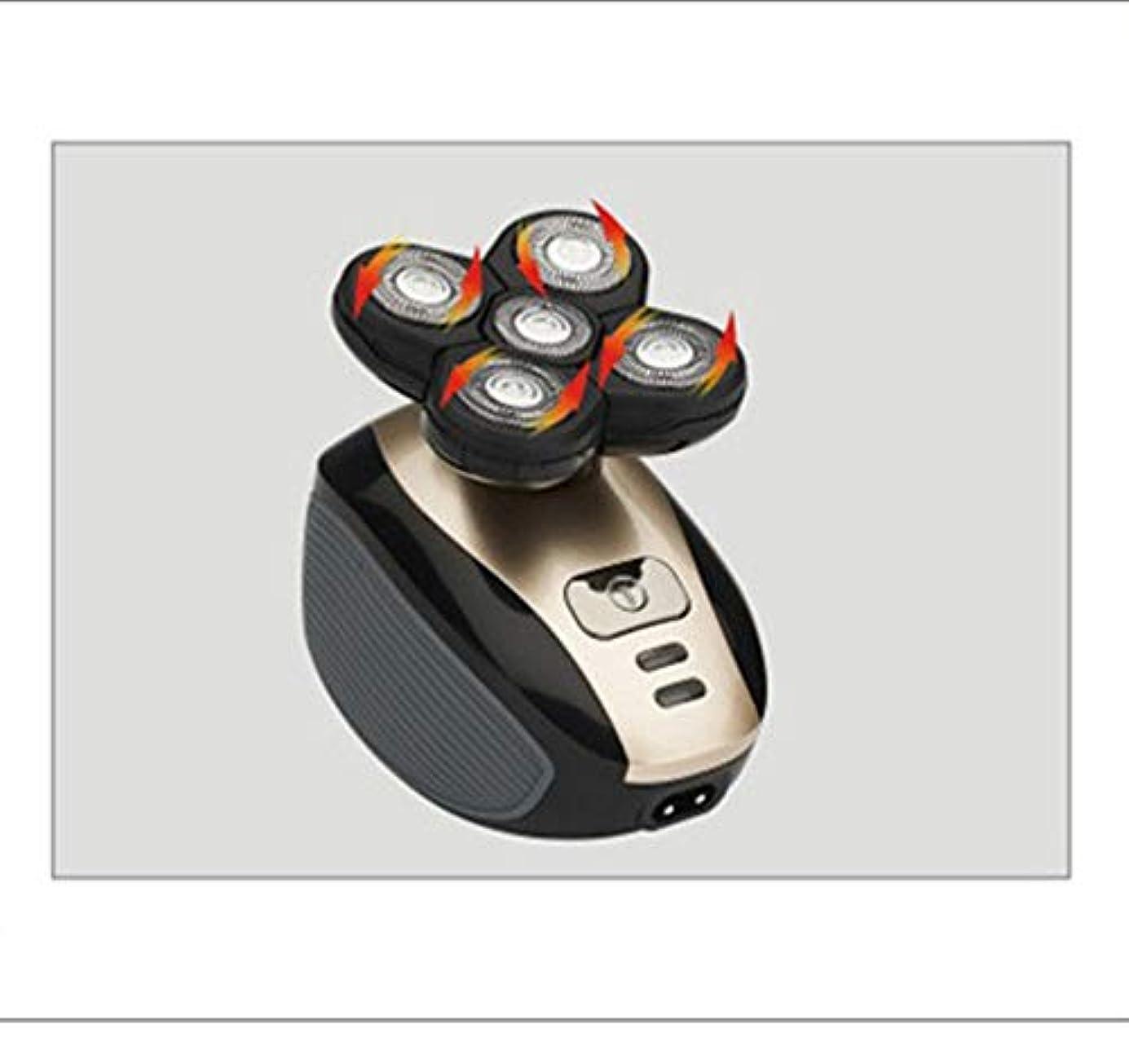 虚栄心火山学直径電気かみそり、5つのフローティングヘッドを持つ男性用の1つの充電式USB防水5Dロータリーシェーバートリマーグルーミングキット、5人用男性用鼻毛トリマーフェイシャルシェーバードライおよびウェットグルー