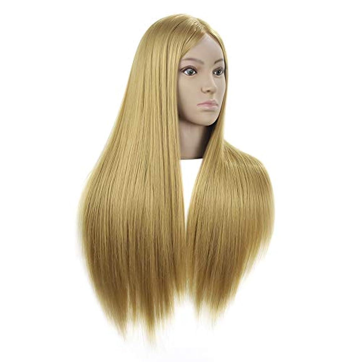 フローティングパラメータドックリアルヘアスタイリングマネキンヘッド女性ヘッドモデル教育ヘッド理髪店編組ヘア染色学習ダミーヘッド