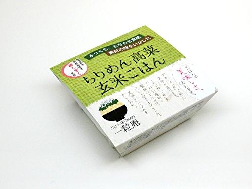 一粒庵/いちりゅうあん ちりめん高菜玄米ごはん(冷凍) 【冷凍商品 送料特典あり】