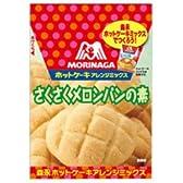 森永製菓 ホットケーキアレンジミックス さくさくメロンパンの素 15g×120(10×12)袋入