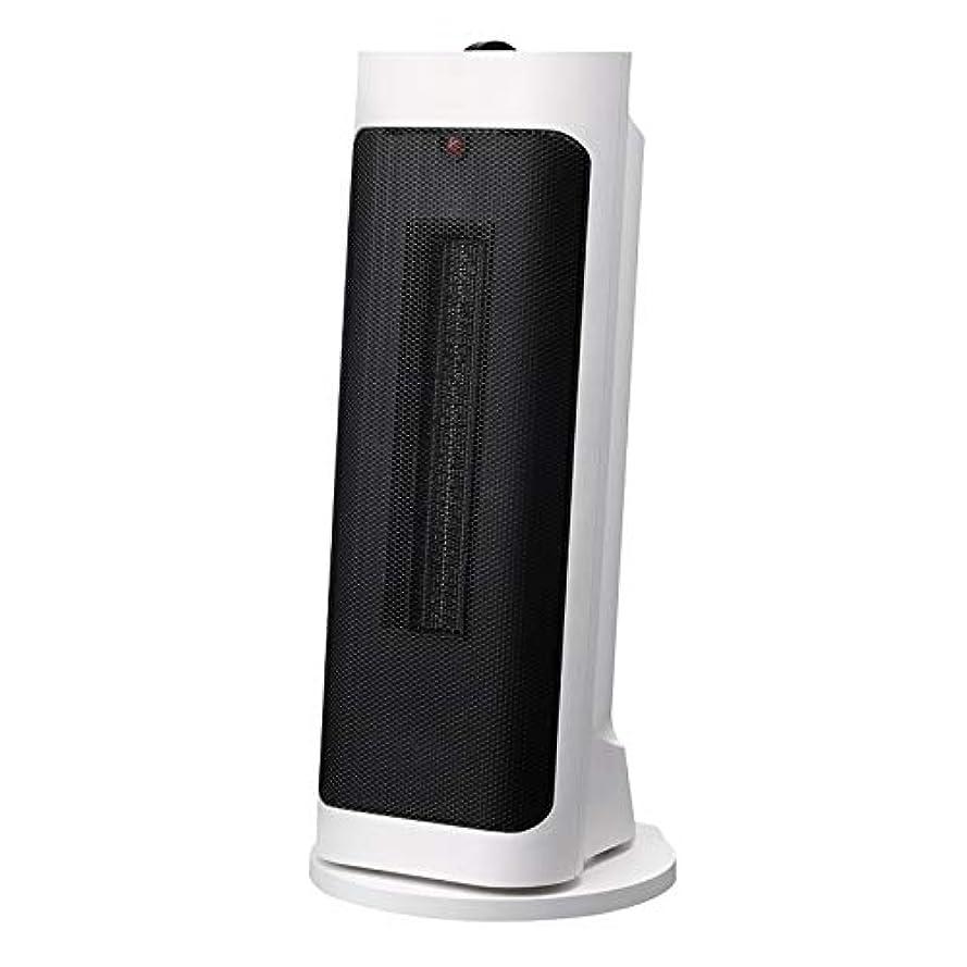 シェード軽量ゼロ瞬時に熱い小さなファンヒーター家庭ヒーターエネルギー省電力、高速小型熱風送風機オフィス小さな太陽焙煎ストーブ (Color : White)