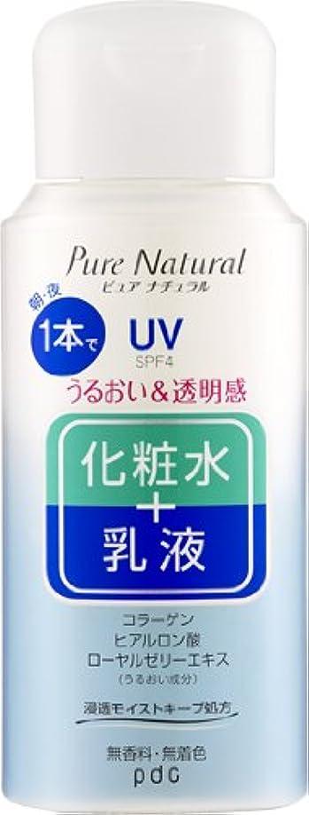 乱す共産主義有害なピュアナチュラル エッセンスローション UV (ミニサイズ) 100mL