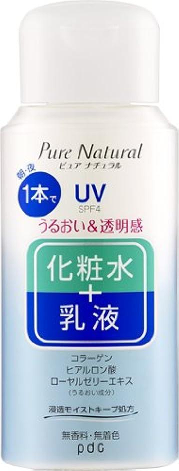 追い払う科学的不忠ピュアナチュラル エッセンスローション UV (ミニサイズ) 100mL