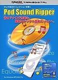Pod Sound Ripper
