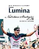 Triathlon Lumina(トライアスロン ルミナ) 2018年11月号 (2018-10-02) [雑誌]