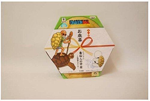 ドラゴンボール 亀仙人の甲羅 お歳暮スタイル 黄色