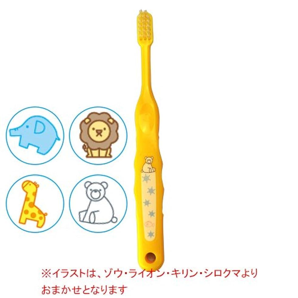 タフトレースランドリーCiメディカル Ci なまえ歯ブラシ 503 (やわらかめ) (乳児から小学生向)1本 (イエロー)