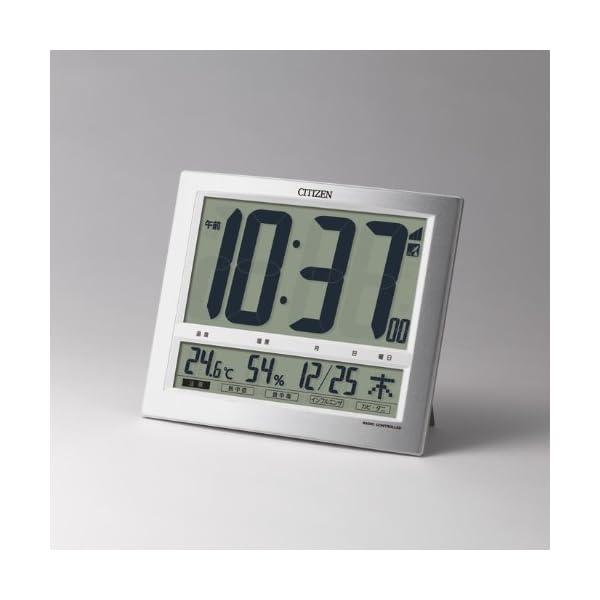 シチズン 電波 置き ・ 掛け時計 デジタル ...の紹介画像5