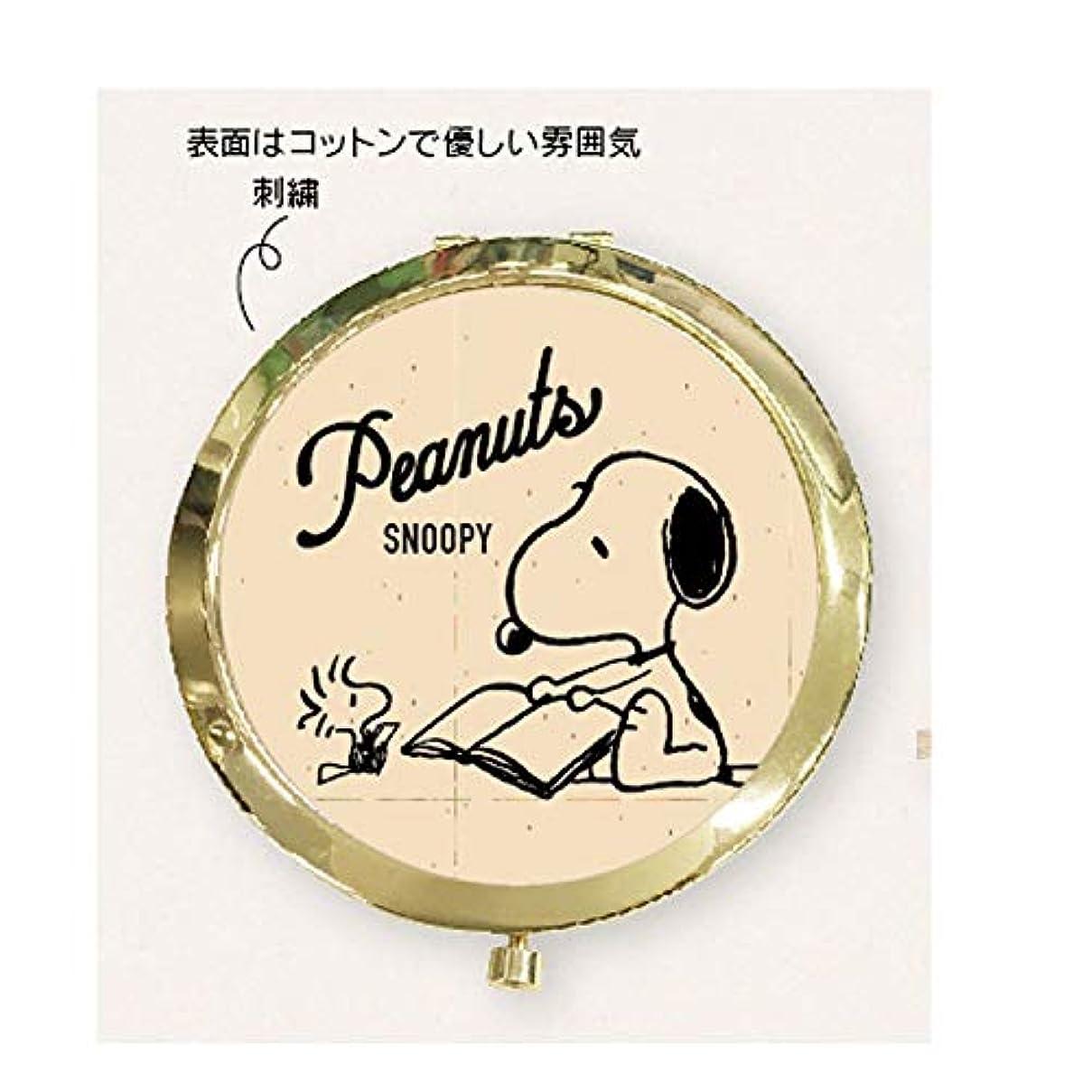 プリーツむちゃくちゃ裁定【スヌーピー】コンパクトミラー(BOOK) BOOK STORE 049046