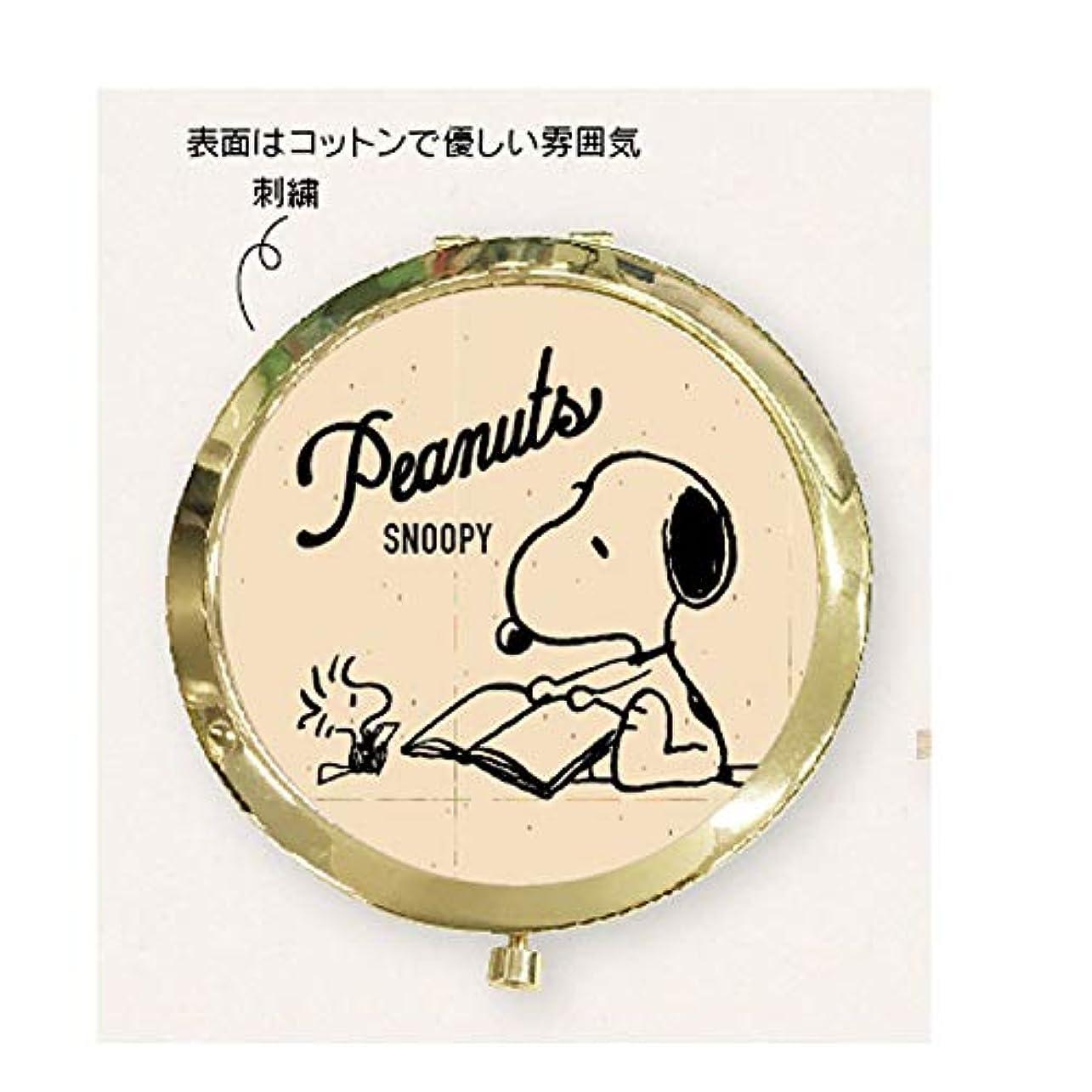 から聞く意義説明する【スヌーピー】コンパクトミラー(BOOK) BOOK STORE 049046
