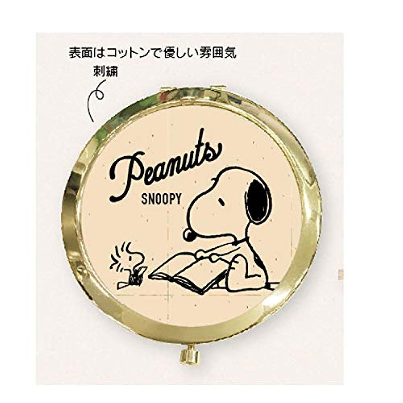 表現相対的イノセンス【スヌーピー】コンパクトミラー(BOOK) BOOK STORE 049046
