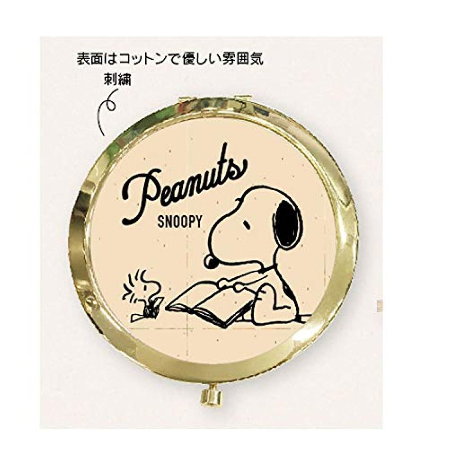 どれでも想起配分【スヌーピー】コンパクトミラー(BOOK) BOOK STORE 049046