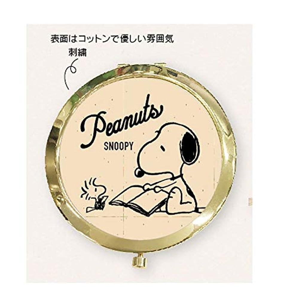 押す供給チェリー【スヌーピー】コンパクトミラー(BOOK) BOOK STORE 049046
