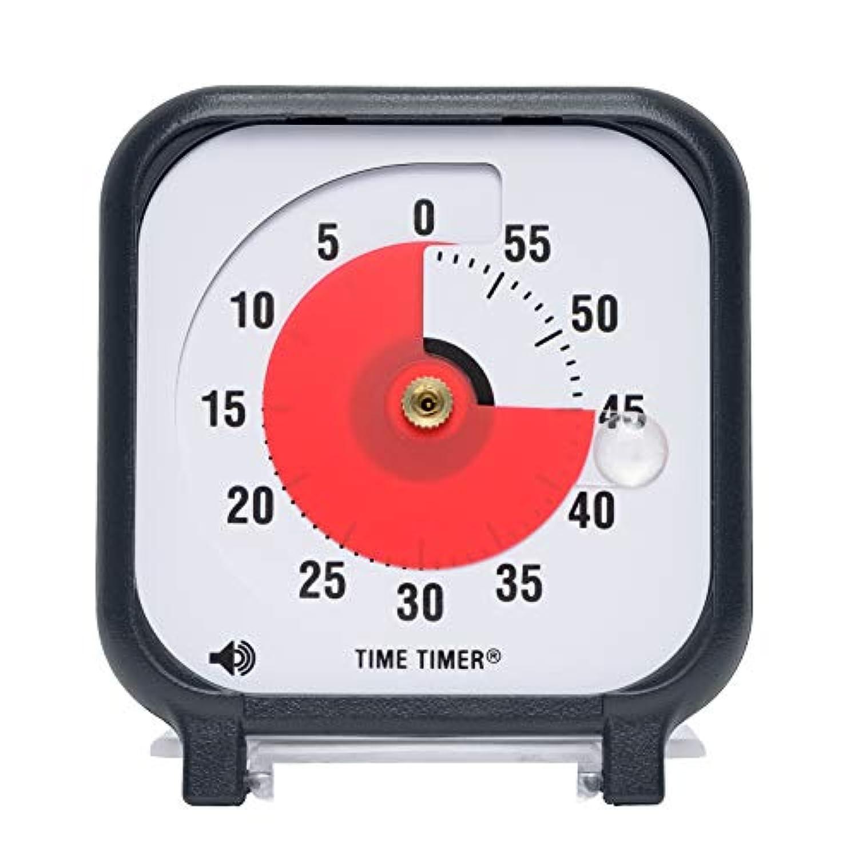 タイムタイマー 8cm 正規品