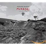 Mukashi(昔) Once upon a Time [輸入盤]