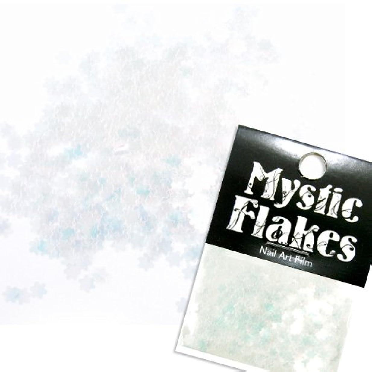 友情自殺ライフルミスティックフレース ネイル用ストーン カメレオンクリアブルー フラワー 0.5g