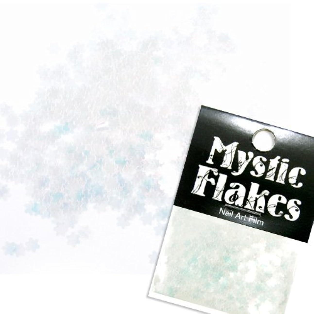 苦味伝えるミリメーターミスティックフレース ネイル用ストーン カメレオンクリアブルー フラワー 0.5g