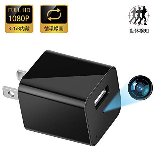 Kingslim M1 1080P HD ACアダプター型隠...
