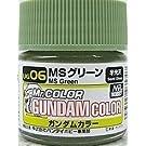 ガンダムカラー MSグリーン UG06 【HTRC 3】