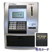 自動預払機 コンビニATM ハイテク貯金箱 現金預け払い機でお金をためよう マイバンク専用 キャッシュカード付き