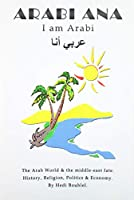 Arabi Ana: I Am Arabic